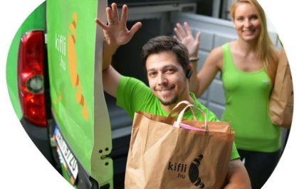 Az online kiskereskedelem közel negyedét három cég bonyolítja