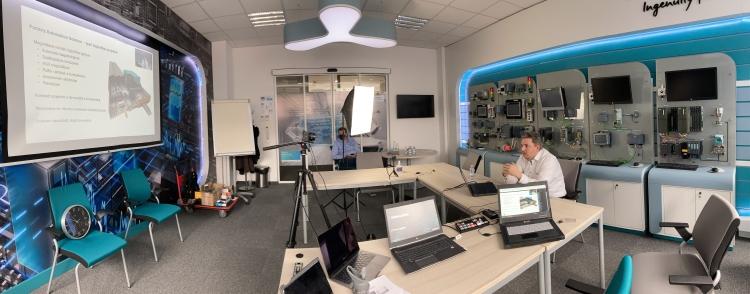 Siemens előadói terem